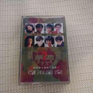 Cassette 电视剧主题曲/插曲