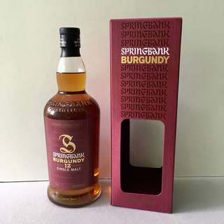 Springbank Burgundy special edition