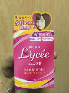 Effective 👍🏻👍🏻Japan Lycee Eye Drop