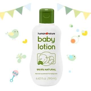 Human Nature Baby Lotion