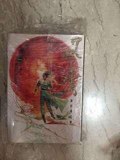 风云 (1-19) sold by set (21,22,27) sold separately