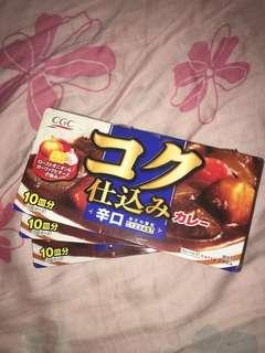 🚚 辛辣咖哩 (3盒)(可分開賣)