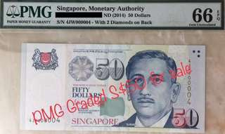 For Sale : PMG Graded S$50 (2014). Nice Number