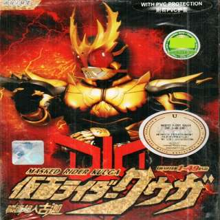 Masked Rider Kuuga Chapter 1-49 End Anime DVD