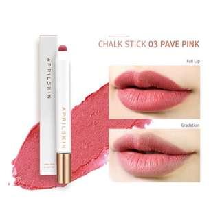 April Skin lip tints