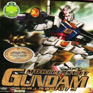 Mobile Suit Gundam 0079 Chapter 1-43 End Anime DVD