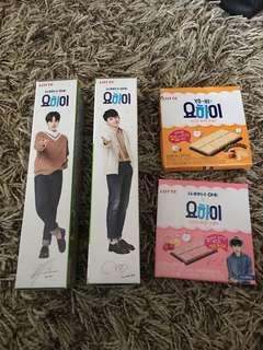 Wts Seong Wu Dae hwi Yo Hi biscuit