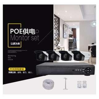 DVR/NVR Monitoring installation,  CCTV ip camera installation 1080p 1T CH4