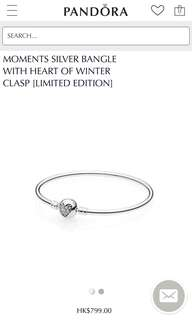 (100%New 平售)PANDORA MOMENTS SILVER BANGLE WITH HEART OF WINTER CLASP [LIMITED EDITION]