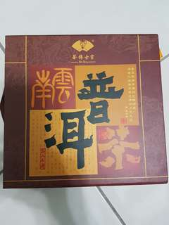 #winsb Aged Pu-er tea cake with gift box.  Purchase in year 2007 in Beijing, 5 years old and now 16 years old