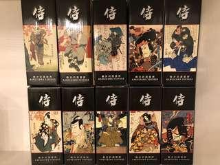 極罕有 限量 日本 威士忌杯 輕井澤 karuizawa not yamazaki hibiki macallan yoichi 山崎 響 麥卡倫 余市