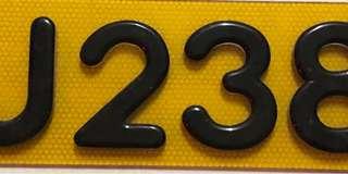 車牌 RJ2382
