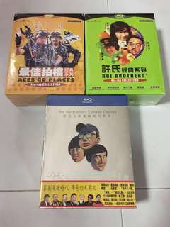 Hui Brothers Golden Years Movie Collection Bluray