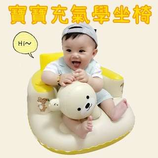 🚚 現貨 寶寶 學坐椅 幫寶椅 充氣沙發