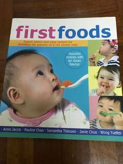 Baby First Food