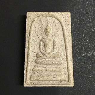 Thai Amulet Kruba Niyom 2558