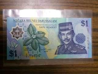 全新直版汶萊1996年一林吉特膠鈔