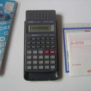 CASIO 卡西歐 FX-82SX 科學型計算機 國考專用計算器 工程計算機~