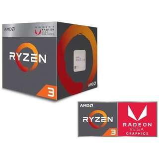 AMD Ryzen™ 3 2200G with Radeon™ Vega 8 Graphics (YD2200C5FBBOX)