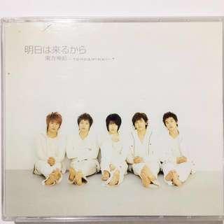 [TVXQ] Ashita wa Kuru Kara (CD&DVD) - Japanese Single