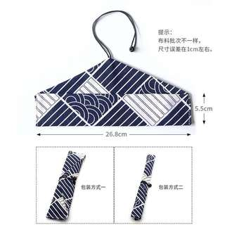 fabric bag/pouch for straws
