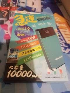 急充電外置充電器10000mAh