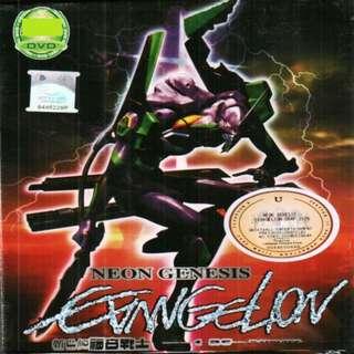 Neon Genesis Evangelion Chapter 1-26 End + 2 Movie Anime DVD