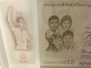 SG50 Limited Edition $50 Single Note - Special Prefix 'SG50'