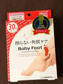 Babyfoot from Japan