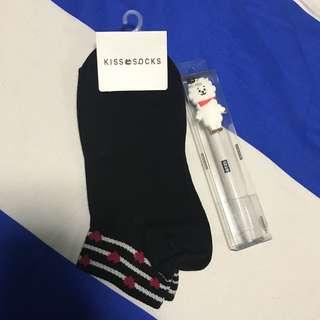 Socks and RJ Gelpen