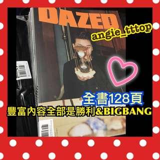 DAZED KOREA 勝利封面 BIGBANG 10特別號 (Seungri)