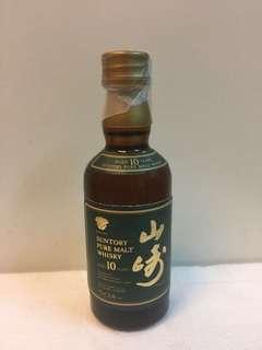 日本古洒Yamazaki 山崎10年威士忌 Whisky 50ml