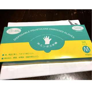 🚚 Disposable Polyethlene Embossed Gloves (M Size)