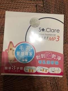S+.Clare 粉刺速淨MP3