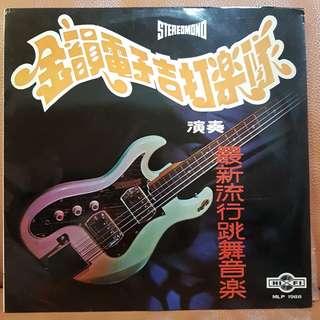 金韵电子吉他乐队 vinyl record