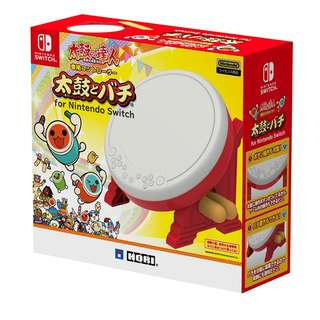 Taiko no Tatsujin Drum for Nintendo Switch