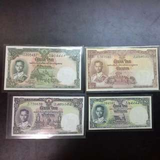 4 Thailand Notes Set Unc 1958