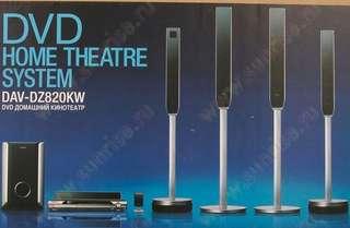 Sony HIFI DAV-DZ820KW