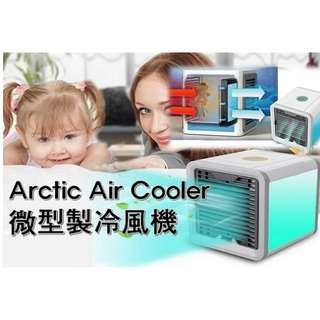 Arctic Air Cooler微型製冷風機, 靜音便攜, USB充電