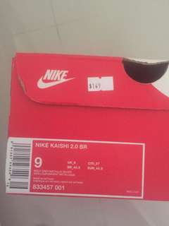 Nike Kaishi 2.0 Wolf Grey