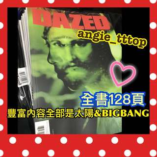 DAZED KOREA 太陽封面 BIGBANG 10特別號 (Taeyang, Youngbae)