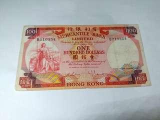 有利銀行  $100 (亂蛇)