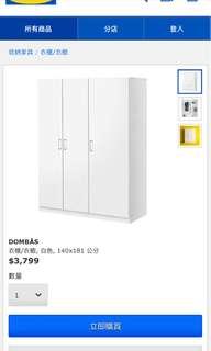 Ikea衣櫥