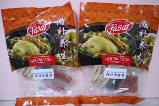 新加坡PASAR藥材肉骨茶