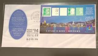 香港 1994 郵票展覽首日封 (帆船印集郵組) 品相良好,無黃