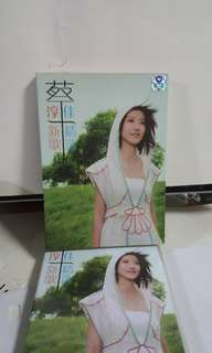 2cd chinese 蔡淳佳