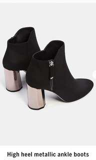 Bershka metallic ankle boots