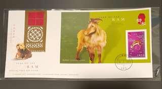 香港 2003 羊年郵票小型張首日封 (一號印) 品相良好,無黃