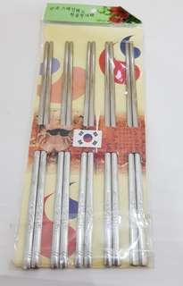 Sumpit korea