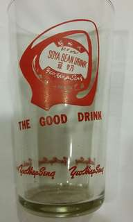 約50,60年代楊協成荳奶玻璃杯